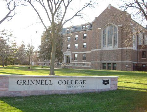グリネル大学