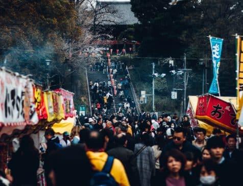 3282ASCE1361|Introduction to East Asian Civilization: Japan