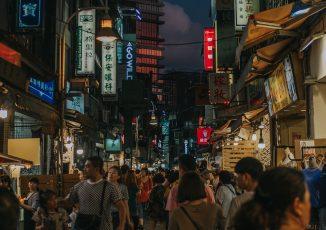 East Asian Studies|東アジア学