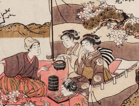 2628JPNT171|Lit Aesthetics of Pre-Mod Japan
